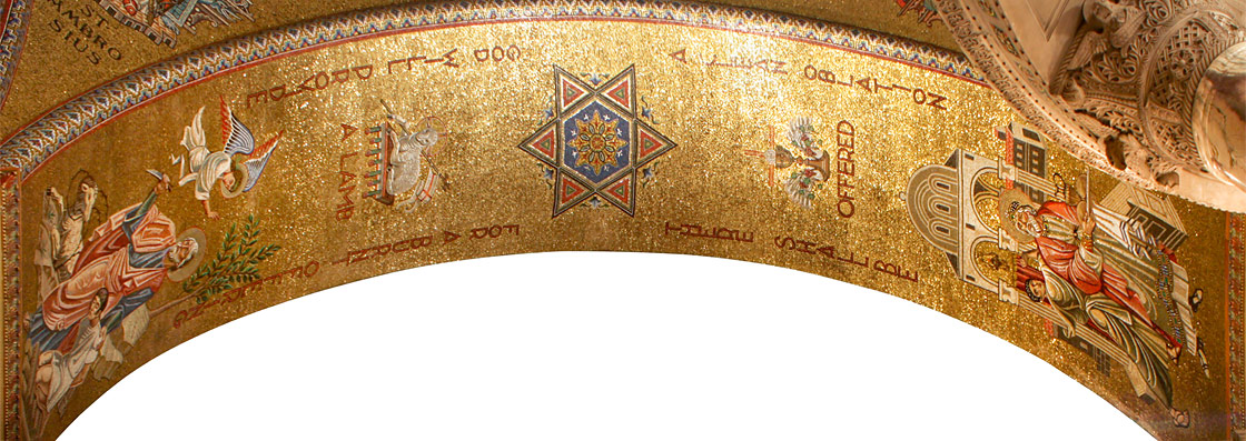 Soffit of eastern arch below north dome