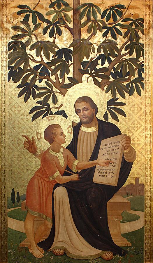 St. Joseph altarpiece