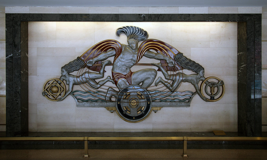 Cast bas-relief sculpture by Gary Sussman based on Meière