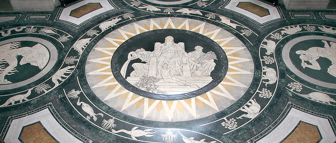 Rotunda floor Banner