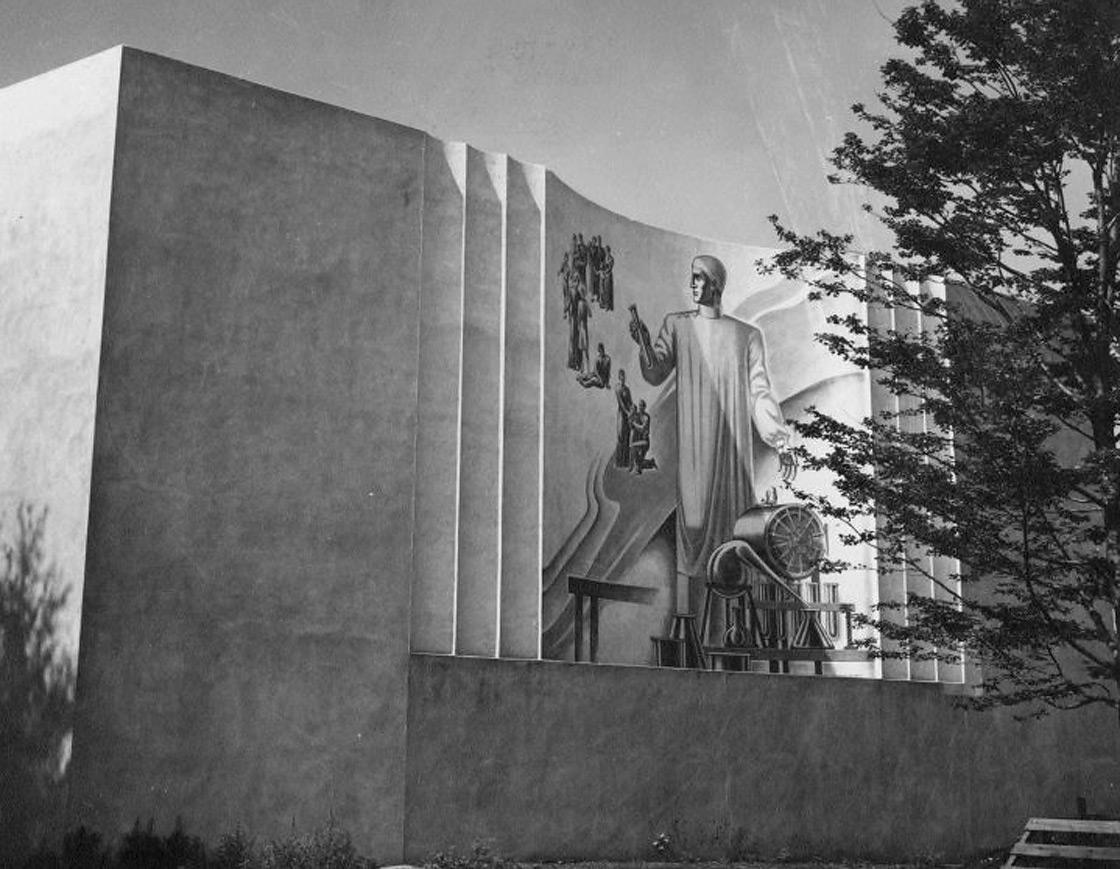 Hildreth Meière, Medicine and Public Health Building, Modern Medicine, 1939, Image ID 1653967