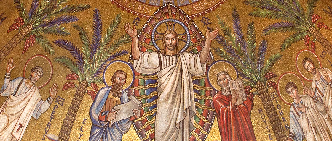 Half-dome of apse Banner